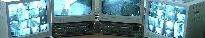IT-системы и сервисы