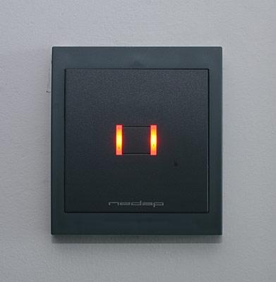 Приборы системы контроля доступа на НСК